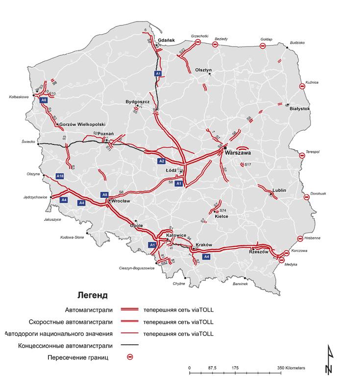 Mappa stradale a pedaggio per la Polonia