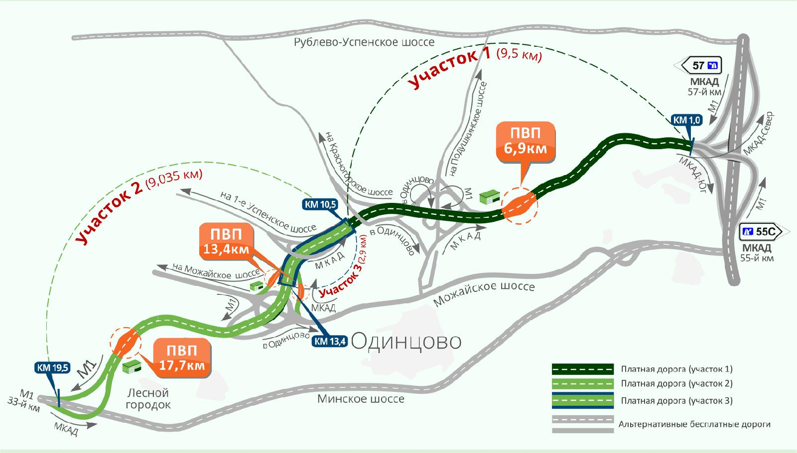 19 км можайского шоссе гибдд схема проезда