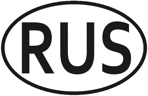 Vehicle registration codes in the world • Autotraveler ru